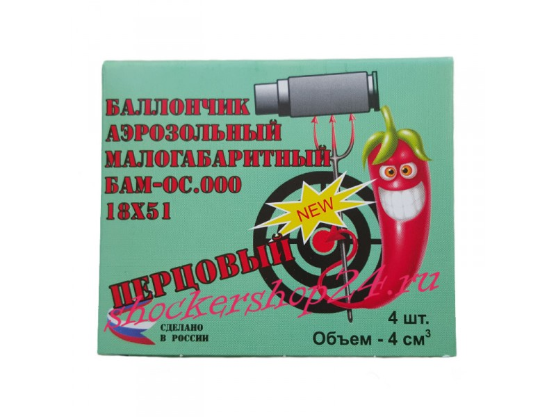 Патроны для аэрозольных устройств «БАМ-ОС.000» 18Х51 мм